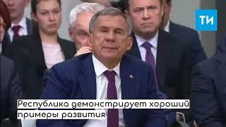 Почему мы собрались в Татарстане