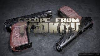 #EFT Рейды с пистолетом.