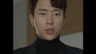 愛の迷宮-トンネル- 第19話