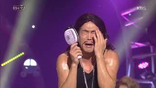 개그 콘서트 - '봉숭아 학당' 2차 성징 온 미니언즈…