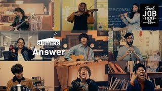 sumika / Answer【MUSIC VIDEO】
