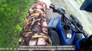 IRBIS ATV 110S