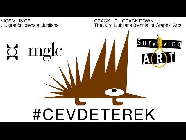 Cevdet Erek - Exhibition overview short