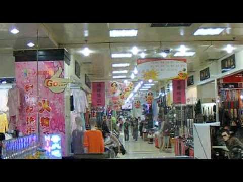 Harbin's Underground Market