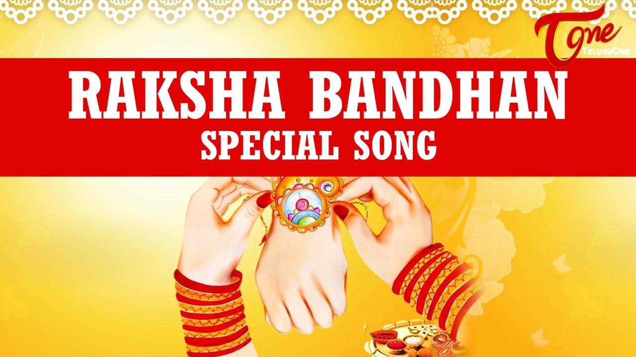 Rakhee songs free download naa songs.