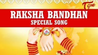 raksha bandhan special telugu song happy raksha bandhan 2016