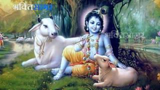 Prabhu Tum Madan Manohar Bhajan  | Bhakti Sagartv
