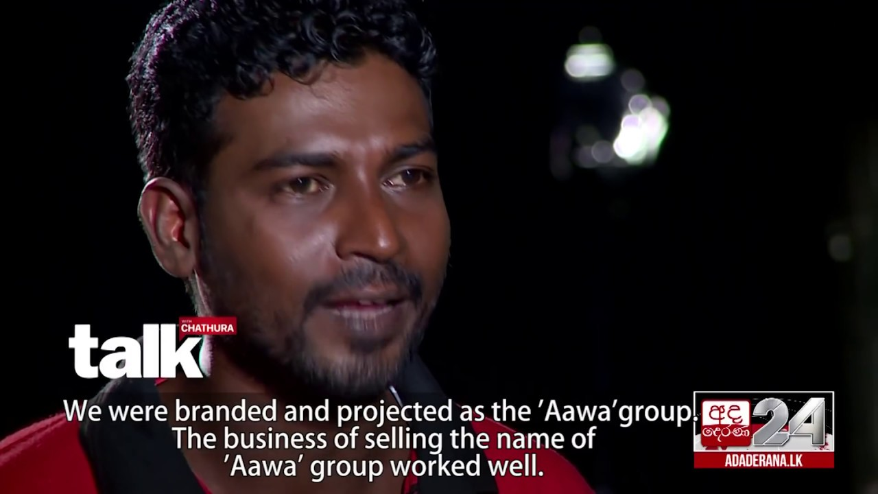 (Full Episode with English Subtitles) Arun Sitharth Maithreyan | Awa Group