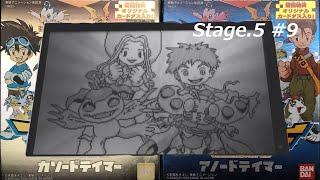 【#デジモン】選ばれし子どもたちを救え!!デジモンアドベンチャーカソードテイマーPart.5-3