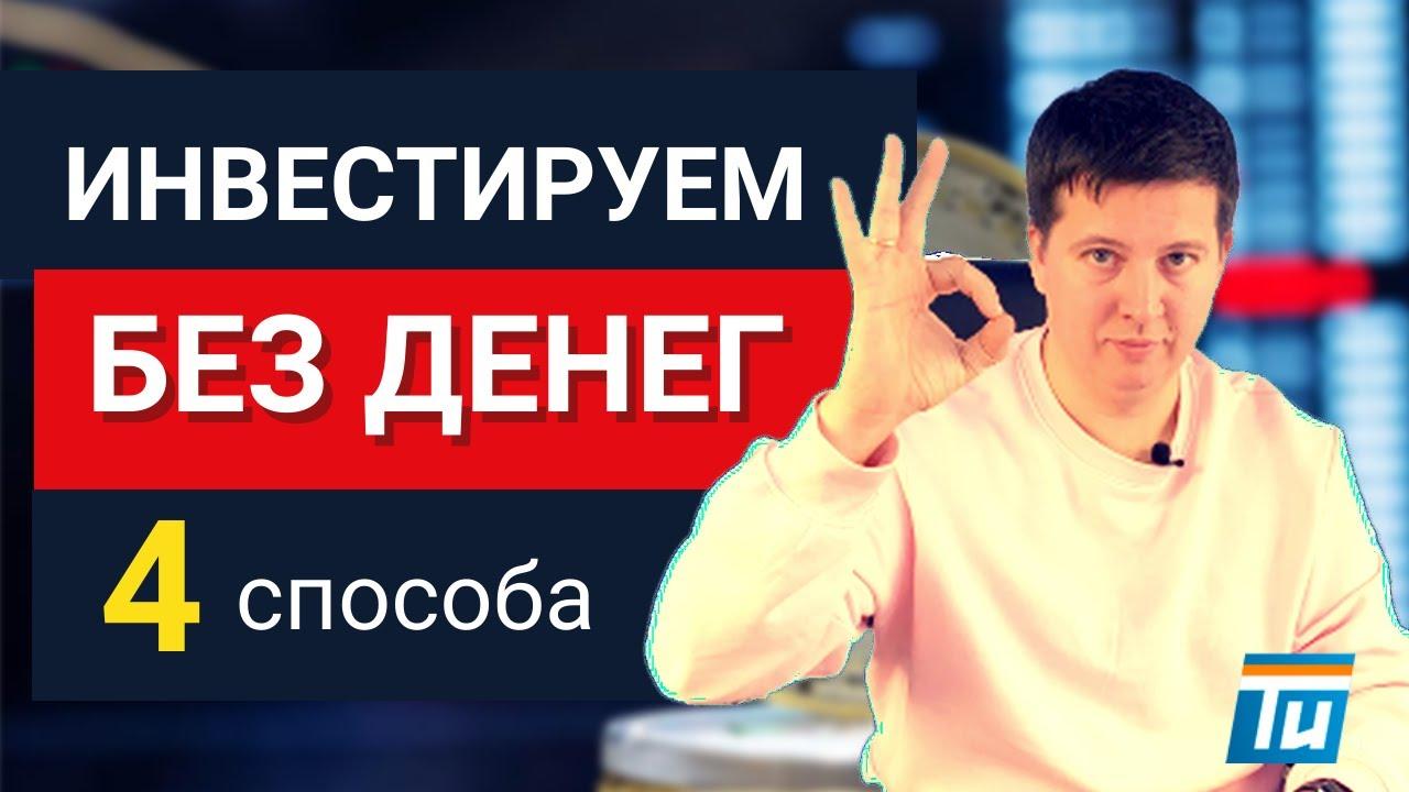 Riobet casino   валит по пять рублей что дурной