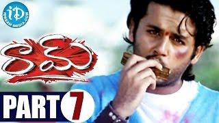 Raam Full Movie Part 7    Nitin, Genelia D'Souza    N Shankar    Yuvan Shankar Raja
