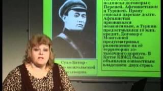 СССР в 1920-1930 годы