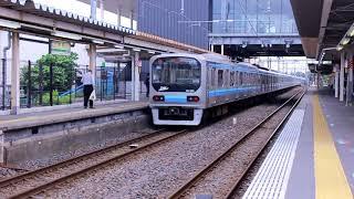 JR東日本川越線(埼京線)を走行する東京臨海高速鉄道 70 000形及びJR東日本 E233系車両 指扇駅