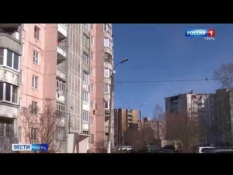 В Заволжском районе Твери ряд домов останется без электричества