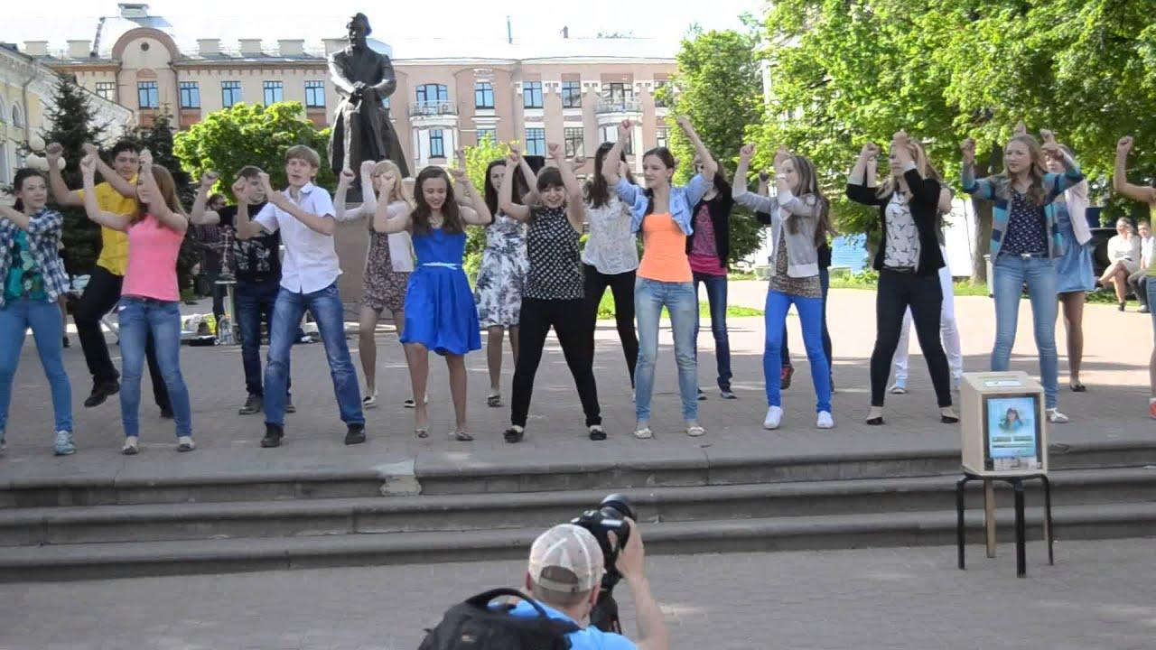 Танец «нано-техно» от лазурного на ул. Б. Покровской 19. 05. 2013.