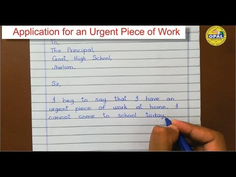 Application for an urgent piece of work