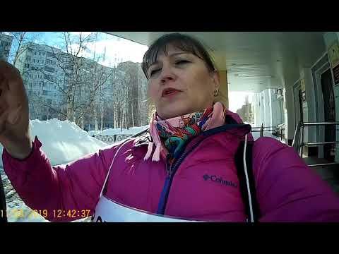 """Пикет 11.03.2019  г.Мегион """"АД"""" министрация часть 2"""