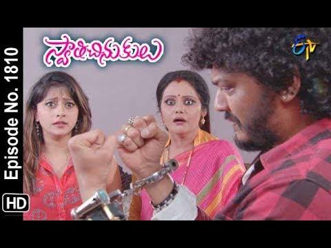 Swathi Chinukulu |20th June 2019 | Full Episode No 1810  | ETV Telugu
