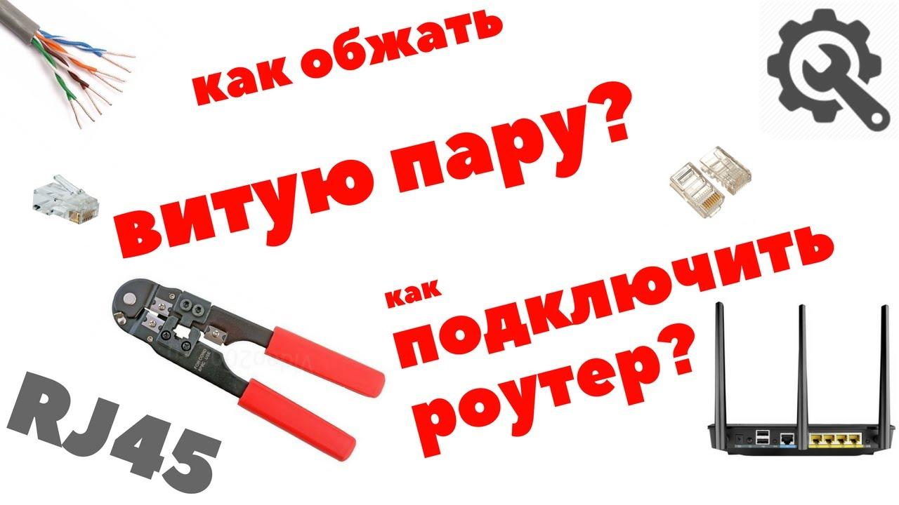 Купить обжимку по лучшим ценам!. Качественный инструмент для обжимки доставка по киеву и украине!. Звоните ☎ (044) 332 05 45.