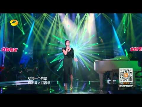 《我是歌手3》第三季第四期-A Lin黃麗玲《愛上你等於愛上寂寞》