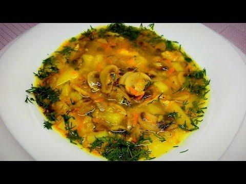 Грибной суп из Шампиньонов/Грибной Суп из Шампиньонов с Курицей/Грибной рецепт простой
