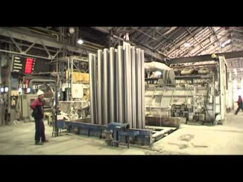 Swiss Alu Trading   Imagefilm