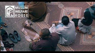 Muslim Welfare House - 60s Facebook Film