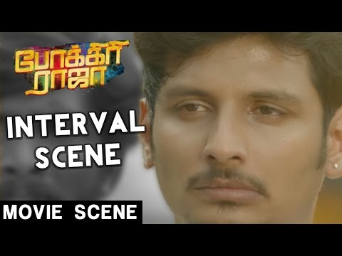 Interval Scene | Pokkiri Raja | Jiiva |...