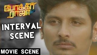 Interval Scene | Pokkiri Raja | Jiiva | Hansika | Sibiraj | D. Imman