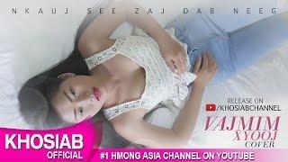 VAJMIM XYOOJ - Nkauj See Zaj Dab Neeg | Cover Song 2016 (Audio)