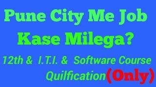 Pune City Me Job Kaha Aur Kase Milega ? Free me/ Full Information in Hindi.