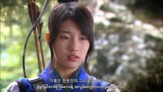 나를 잊지말아요 Don't forget me myanmar subtitle