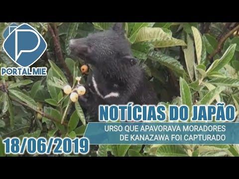 Japão: Notícias de 18 de junho de 2019 no Portal Mie