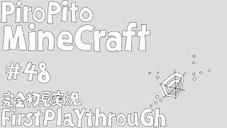 PiroPito First Playthrough of Minecraft #48