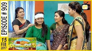 Kalyanaparisu - கல்யாணபரிசு - Tamil Serial | Sun TV | Episode 909 | 15/02/2017