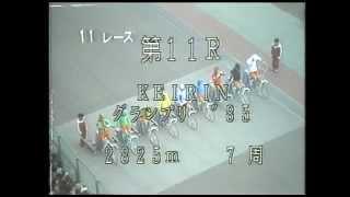 [1985年]KEIRINグランプリ1985 優勝者 中野浩一(福岡)