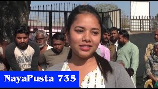 NayaPusta735