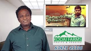 KODIYIL ORUVAN Review - Vijay Antony - Tamil Talkies