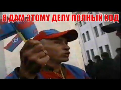 Максим Павлинский. 22 апреля 2005 года