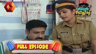 Kudumba Police 20/03/17 Real Full Episode