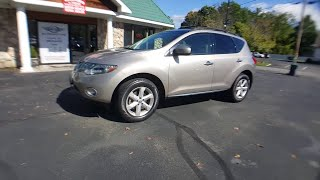 2010 Nissan Murano Ellenville, Newburgh, Kingston, New Paltz, Middletown, Goshen, NY 2467