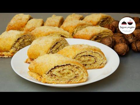 Вкуснейшая ГАТА  Cлоеное печенье с грецкими орехами  Gata