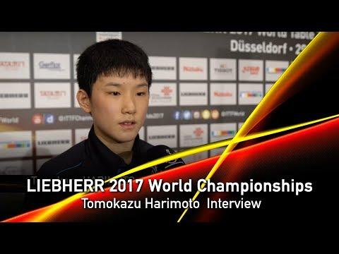 2017 World Championships   Tomokazu Harimoto Interview