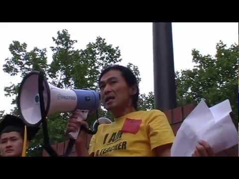 Quebec Student Solidarity Action - Portland Oregon  6.11.12