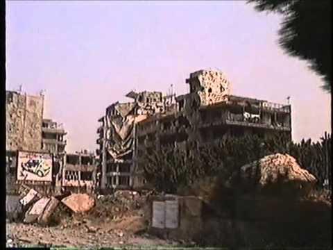 Post War Lebanon 1994