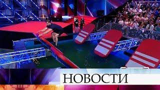 «Русский ниндзя» наПервом канале— самый экстремальный проект наотечественном телевидении.