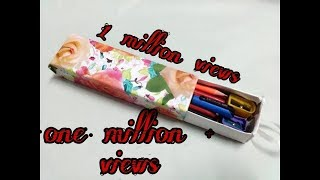 How to make pencil box from tooth paste box || easy pencil box for kids from out of wastage