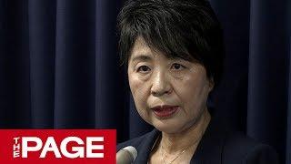 オウム事件の松本死刑囚らに死刑執行 上川法相が会見(2018年7月6日)