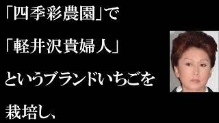 【チャンネル登録URL】 channel/UCLrkX4tqu1qP15MA0AwIvfQ 【関連動画】...