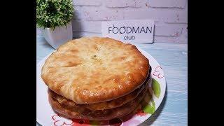 Осетинский пирог с сыром, луком и яйцом: рецепт от Foodman.club